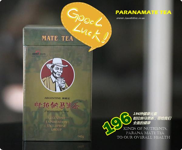 马黛茶拥有196种微量元素