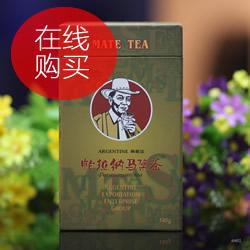 在线优惠购买马黛茶-支持支付宝及货到付款方式
