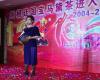 阿根廷大使馆中方代表苏玲女士在马黛茶进入中国十周年庆典的现场致词