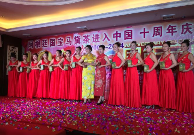 马黛茶红色模特队-阿中马黛茶文化交流的纽带