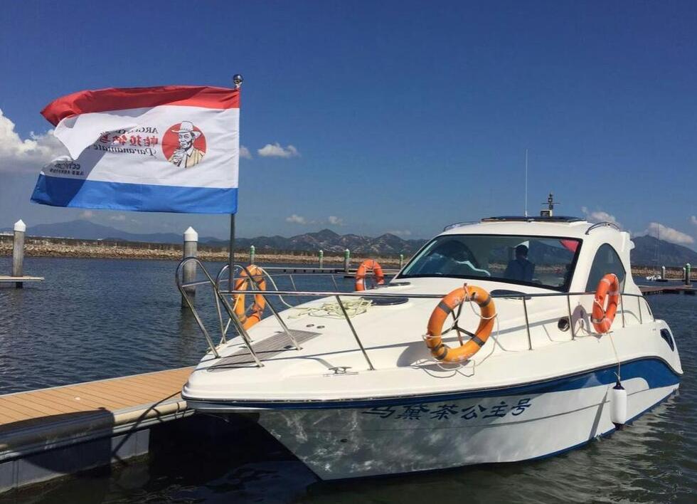 马黛茶公主号游艇2016年