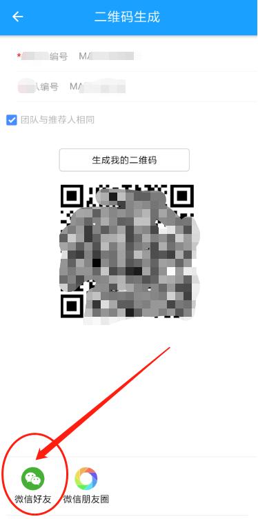 0191017152833