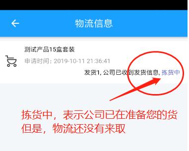 jianhuoz20191012221910