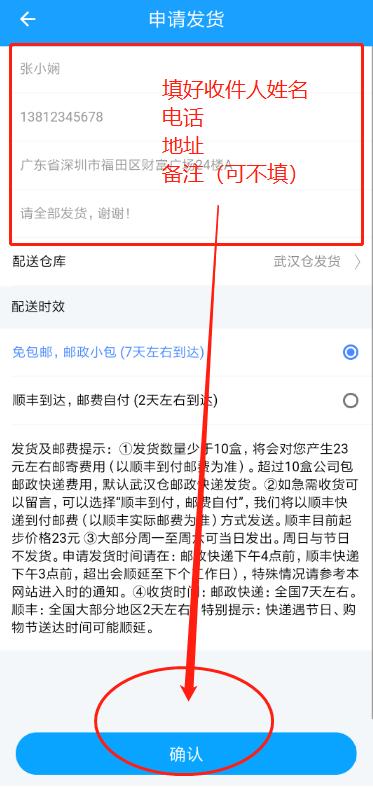 tainhaoxinxi_20191012221724